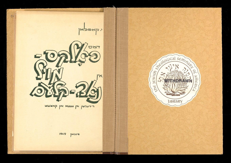 Cover of Dod folks-moyl in natsi-klem: reydenishn in geto un katset - Yiddish