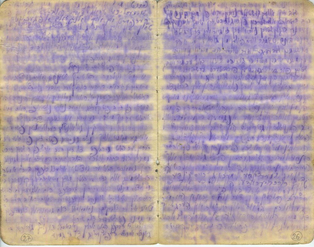 Handwritten pages buried in Auschwitz