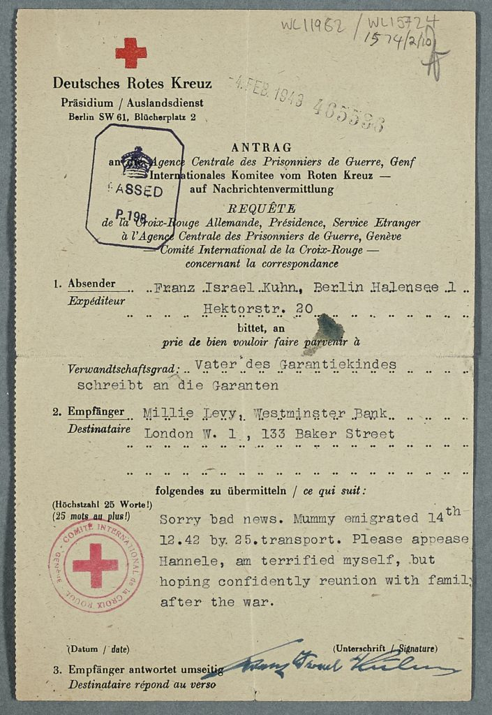 A red cross letter