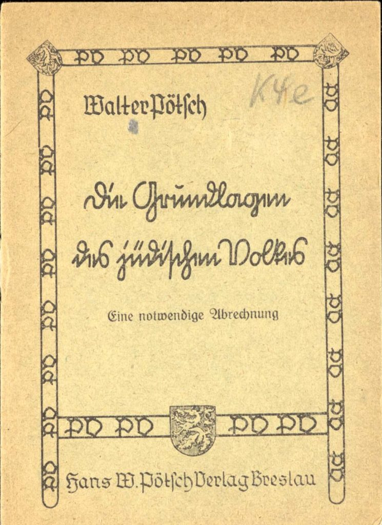 Cover of antisemitic pamphlet